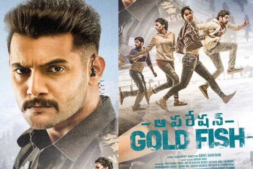 article 370, kashmir, Aadi Sai kumar Operation Gold Fish Movie First Look Release, ఆపరేషన్ గోల్డ్ ఫిష్, కమెండోగా ఆది సాయి కుమార్, ఆర్టికల్ 370, కశ్మీర్, కాశ్మీర్,