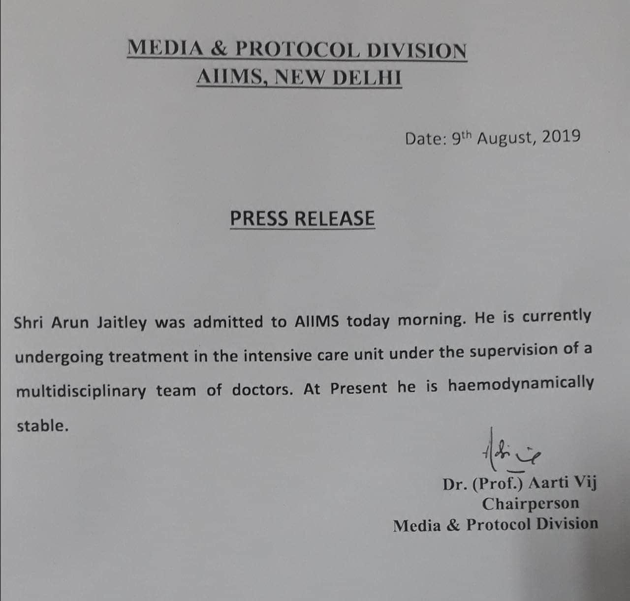 News18 Telugu - Arun Jaitley Health Update | అరుణ్ జైట్లీ ...