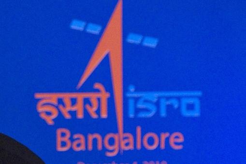 ISRO Jobs: ఇస్రోలో 86 జాబ్స్... దరఖాస్తుకు సెప్టెంబర్ 13 చివరి తేదీ