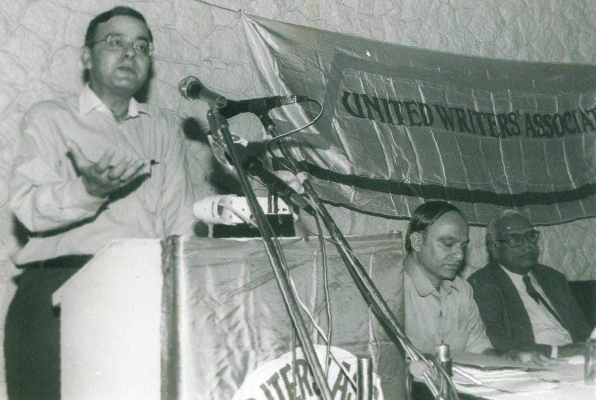 అరుణ్ జైట్లీ 1952 నవంబరు 28న న్యూఢిల్లీలో జన్మించారు. ( ట్విట్టర ఫోటో)