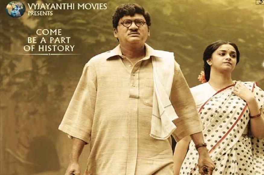 'మహానటి'లో నటనకు గాను బెస్ట్ సపోర్టింగ్ యాక్టర్ అవార్డు అందుకున్న రాజేంద్ర ప్రసాద్ (Twitter/Photo)