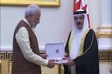 Video: ప్రధాని మోడీకి అత్యున్నత పౌరపురస్కారం...