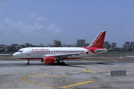 Air India Jobs: ఎయిర్ ఇండియాలో 170 జాబ్స్... దరఖాస్తుకు 3 రోజులే ఛాన్స్