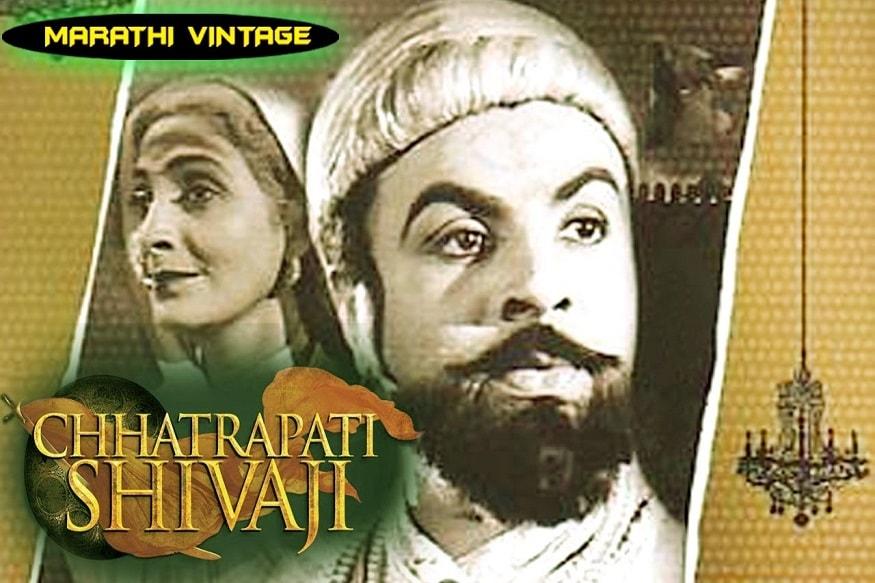 23. ప్రముఖ మరాఠీ రంగస్థల నటుడు నిర్మాత, దర్శకుడు బాల్జీ పెండార్కర్ (1991)లో దాదా సాహెబ్ ఫాల్కే అవార్డు అందుకున్నారు.