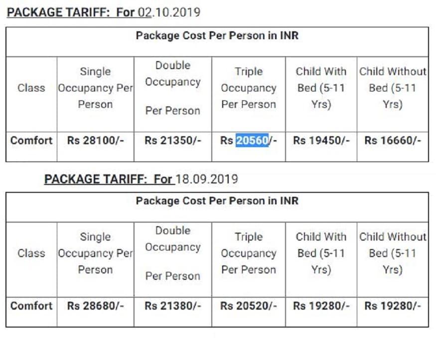 irctc varanasi, IRCTC Ganga Gaya Sangam Yatra, irctc tour packages 2019, irctc varanasi package from hyderabad, kashi package from hyderabad, irctc tour packages 2019, irctc tour packages kasi 2019, irctc kashi package from hyderabad, irctc air packages, ఐఆర్సీటీసీ వారణాసి ప్యాకేజీ, ఐఆర్సీటీసీ వారణాసి టూర్, ఐఆర్సీటీసీ కాశీ ప్యాకేజీ, ఐఆర్సీటీసీ కాశీ టూర్, ఐఆర్సీటీసీ హైదరాబాద్ కాశీ ప్యాకేజీ, ఐఆర్సీటీసీ టూర్స్, ఐఆర్సీటీసీ టూరిజం