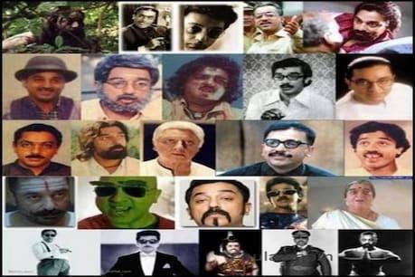 #HBDKamalHaasan: యూనివర్సల్ హీరో కమల్ హాసన్ బర్త్ డే స్పెషల్..