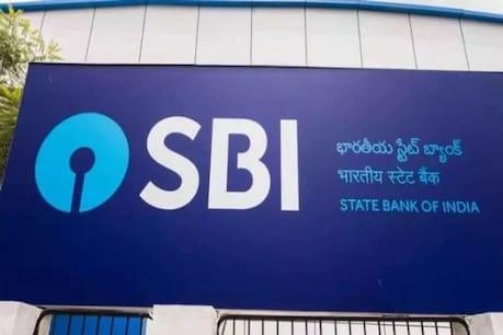 SBI Jobs: ఎస్బీఐలో 477 ఉద్యోగాలు... దరఖాస్తుకు 4 రోజులే గడువు