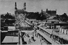 Telangana Liberation Day: నేడు తెలంగాణ విమోచన దినోత్సవం... ఇదీ చరిత్ర...
