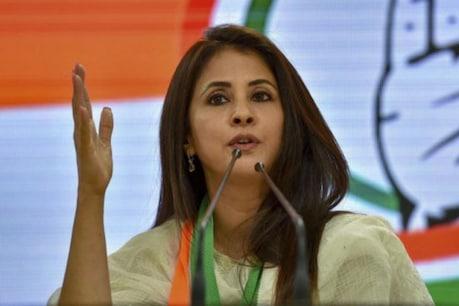 Urmila Matondkar: కాంగ్రెస్కు షాక్.. నటి ఊర్మిళ మటోండ్కర్ రాజీనామా