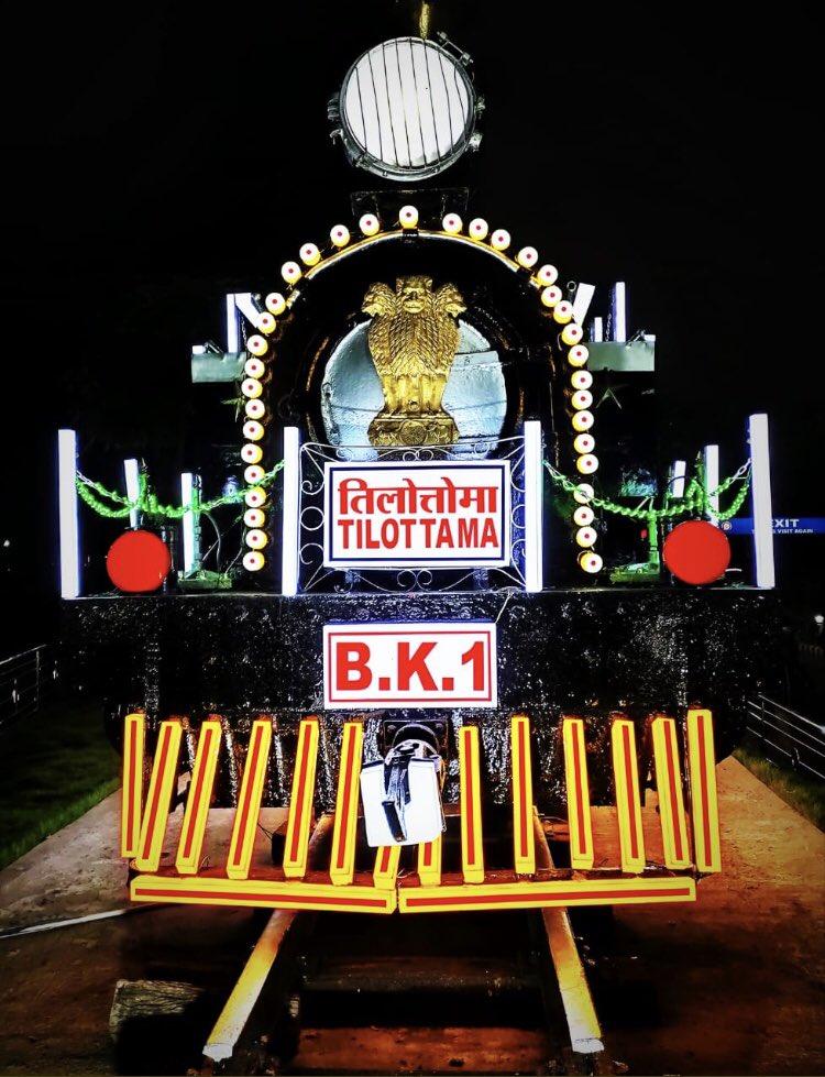అసన్సోల్ రైల్వే స్టేషన్లో తిలోత్తోమా హెరిటేజ్ రైలు
