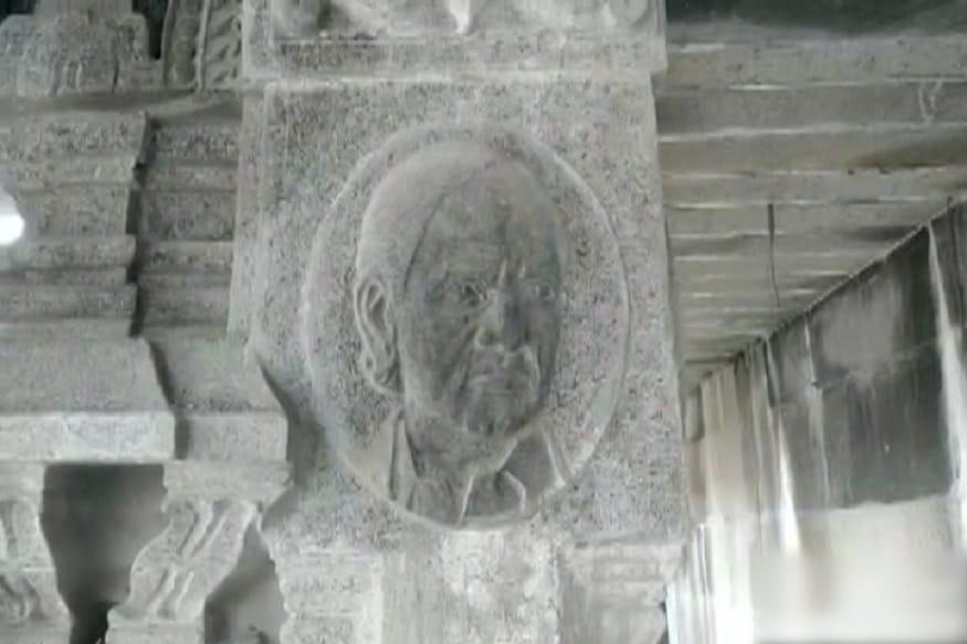 యాదాద్రి ఆలయ అష్టభుజి ప్రాకారంపై కేసీఆర్ ముఖచిత్రం