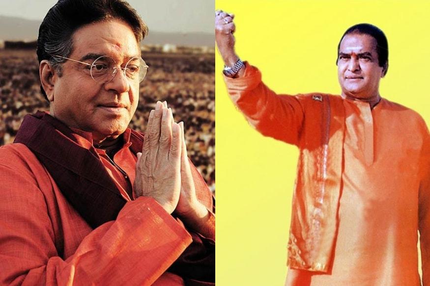 'రక్త చరిత్ర'లో ఎన్టీఆర్ పాత్రను పోషించిన శతృఘ్న సిన్హా (Facebook/Photo)