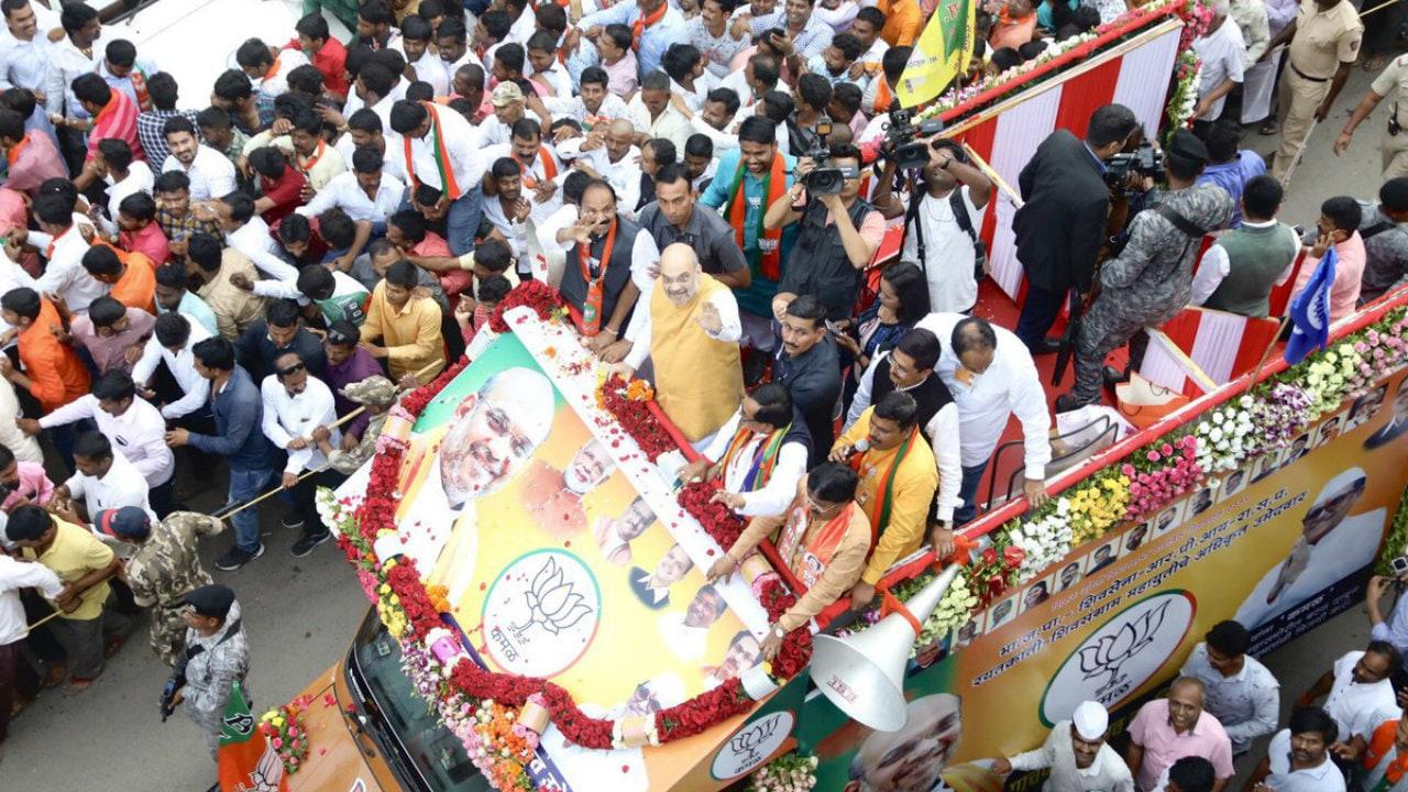 మహారాష్ట్రలోని పూణెలో బీజేపీ జాతీయ అధ్యక్షుడు అమిత్ షా ఎన్నికల ప్రచార ర్యాలీ (Image: Twitter/Amit Shah)