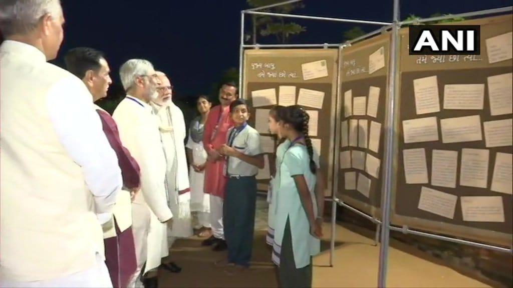 గుజరాత్లోని సబర్మతి ఆశ్రమంలో ప్రధాని మోదీ (Image: ANI)
