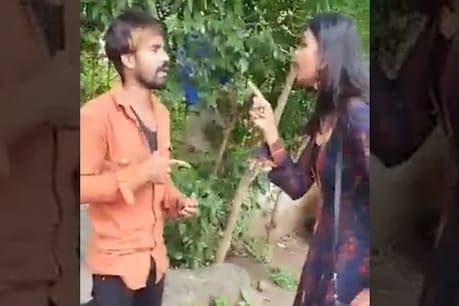 Video: మా చెల్లి మీద చెయ్యేస్తావా.. యువకుడిని చీల్చి చెండాడిన యువతి..