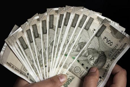 Money Transfer: మనీ ట్రాన్స్ఫర్ చేసేవారికి గుడ్ న్యూస్... ఆర్బీఐ కీలక నిర్ణయం