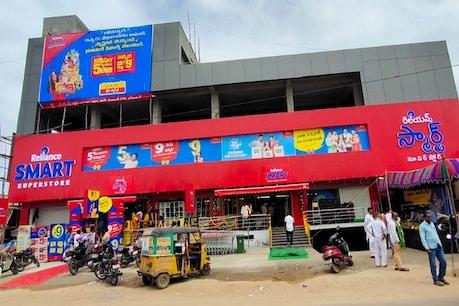 Reliance Smart: హైదరాబాద్లో మరో రిలయెన్స్ స్మార్ట్ స్టోర్... ఆఫర్స్ ఇవే