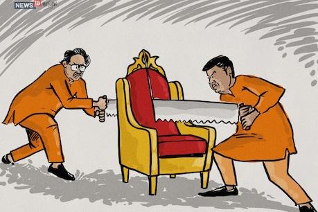 బీజేపీకి షాక్.. మరాఠా సీఎం పీఠం తమదేనంటున్న శివసేన