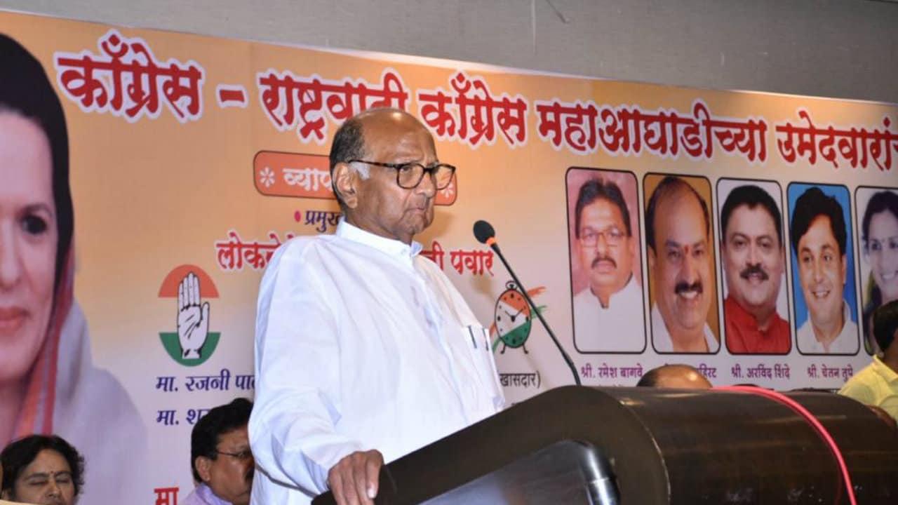 మహారాష్ట్రలోని పూణెలో జరిగిన ఎన్నికల ప్రచార సభలో మాట్లాడుతున్న నేషనల్ కాంగ్రెస్ పార్టీ(ఎన్సీపీ) చీఫ్ శరద్ పవార్ (Image: Twitter/NCP)