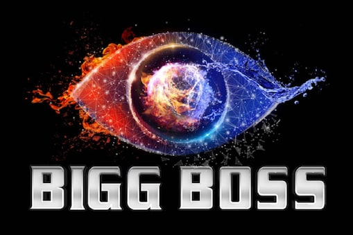 Bigg Boss : ఇంటి సభ్యులపై ఆగ్రహంతో... మధ్యలోనే వెళ్లిపోయిన హీరో..
