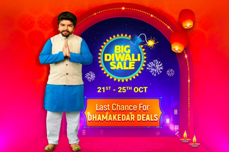 Flipkart Big Diwali Days sale 2019, Flipkart Big Diwali Days sale deals, Flipkart Big Diwali Days sale offers, Flipkart Big Diwali Days sale discounts, Flipkart sale smartphone offers, Flipkart Big Diwali Days sale SBI offers, ఫ్లిప్కార్ట్ బిగ్ దివాళీ డేస్ సేల్ 2019, ఫ్లిప్కార్ట్ బిగ్ దివాళీ డేస్ సేల్ డీల్స్, ఫ్లిప్కార్ట్ దీపావళి సేల్, ఫ్లిప్కార్ట్ బిగ్ దివాళీ డేస్ సేల్, ఫ్లిప్కార్ట్ బిగ్ దివాళీ డేస్ సేల్ ఆఫర్స్, ఫ్లిప్కార్ట్ బిగ్ దివాళీ డేస్ సేల్ డిస్కౌంట్స్