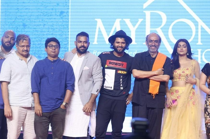 విజయ్ దేవరకొండ 'మీకు మాత్రమే చెబుతా' ప్రీ రిలీజ్ ఈవెంట్ (Twitter/Photo)