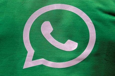 WhatsApp: యూజర్లను బ్యాన్ చేస్తున్న వాట్సప్... ఎందుకో, మీరేం చేయాలో తెలుసుకోండి