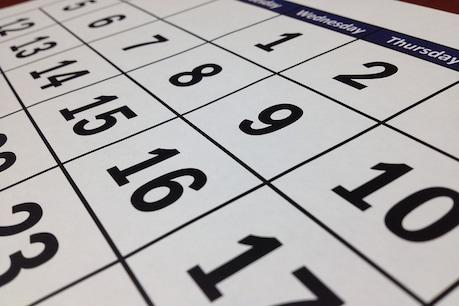 December Bank Holidays: డిసెంబర్లో బ్యాంకులకు సెలవులు... ఎప్పుడో తెలుసుకోండి