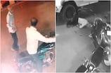 Video: మార్నింగ్ వాక్కి వెళ్లి... మృత్యువు ఒడిలోకి...