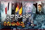 Video : ప్రజాగ్రహంతో రగులుతున్న ఫ్రాన్స్...