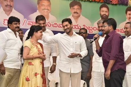 Andhra Pradesh Jobs: వచ్చే నెలలో 7900 పోస్టులతో మెగా డీఎస్సీ... ప్రకటించిన ఏపీ ప్రభుత్వం