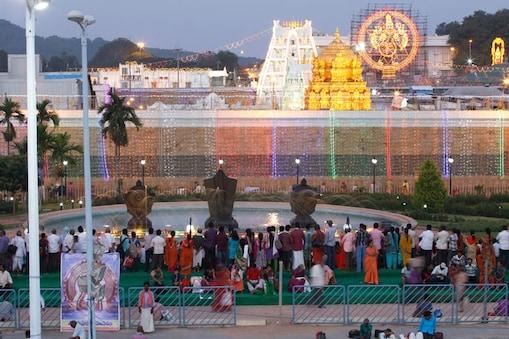 IRCTC Tirupathi Tour: తిరుపతి టూర్ ప్యాకేజీ ప్రకటించిన ఐఆర్సీటీసీ... విశేషాలివే