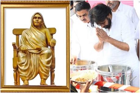 ఈమె ఆంధ్రా అన్నపూర్ణ.. ఎవరీ డొక్కా సీతమ్మ...