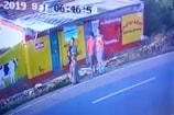 Video : అర్రెర్రే... రోడ్డుపై లైవ్ యాక్సిడెంట్...