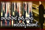 Video: దాదాసాహేబ్ ఫాల్కే అవార్డు అందుకున్న అమితాబ్...