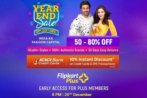 Flipkart Year End Sale 2019: భారీ ఆఫర్లతో 'ఫ్లిప్కార్ట్ ఇయర్ ఎండ్ సేల్ 2019'... డిస్కౌంట్స్ ఇవే