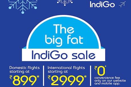 IndiGo offer: రైలు టికెట్ దొరకలేదా? ఫ్లైట్ టికెట్ రూ.899 మాత్రమే