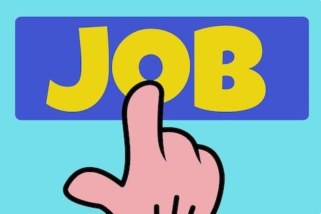 RBI Jobs: ఆర్బీఐలో 926 జాబ్స్... హైదరాబాద్లోనూ పోస్టులు