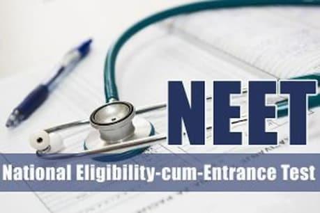 NEET 2020: ఇంటర్ విద్యార్థులకు గుడ్ న్యూస్... నేటి నుంచి నీట్ 2020 దరఖాస్తులు