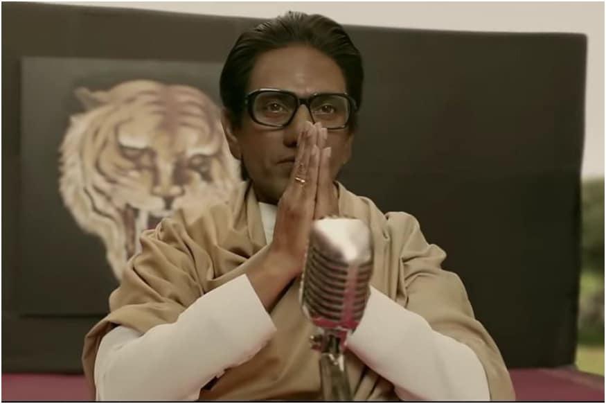 శివసేన పార్టీ వ్యవస్థాపకుడు, మహారాష్ట్ర రాజకీయాల్లో చక్రం తిప్పిన వ్యక్తి బాలాసాహెబ్ థాక్రే. ఆయన జీవిత కథ ఆధారంగా నవాజుద్దీన్ సిద్దిఖీ ప్రధాన పాత్రలో తెరకెక్కిన చిత్రం 'థాక్రే'. అభిజిత్ పన్సే దర్శకత్వంలో తెరకెక్కిన ఈ చిత్రం బాక్సాఫీస్ దగ్గర విజయం సాధించలేకపోయింది. (Twitter/Photo)