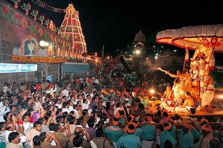 Tirupati Tour: తిరుపతి వెళ్తున్నారా? లోకల్ టూర్ కోసం ఏపీ టూరిజం ప్యాకేజీలివే