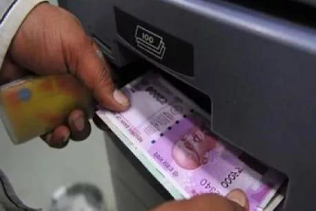 ATM: గుడ్ న్యూస్... ఏటీఎం కార్డు లేకుండా డబ్బులు డ్రా