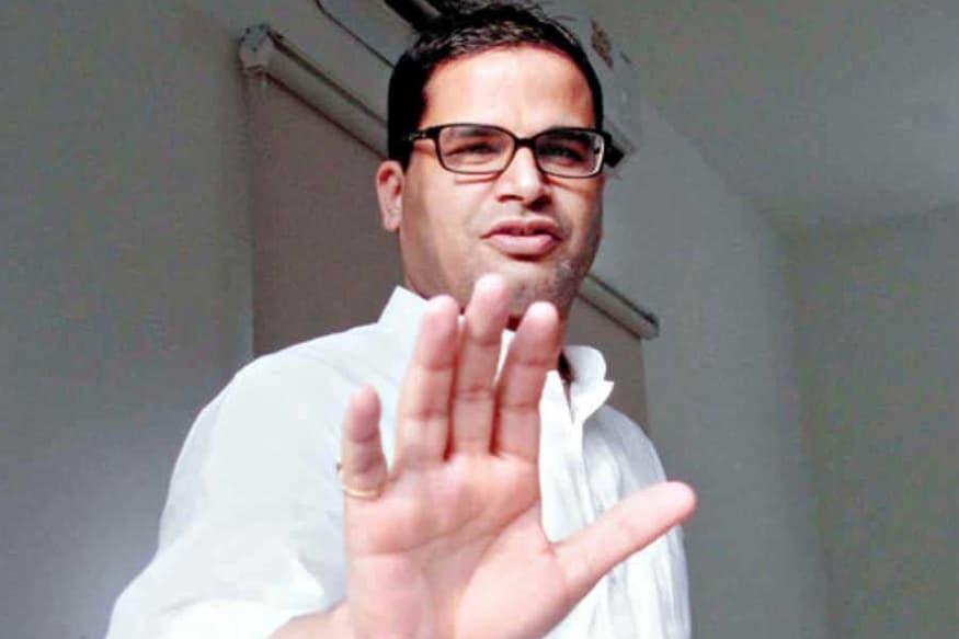 జగన్ బాటలో మాజీ సీఎం... ఆయన కోసం ... | Karnataka ex cm kumaraswamy to follow ap cm ys jagan footsteps for hiring Prashant kishor ak