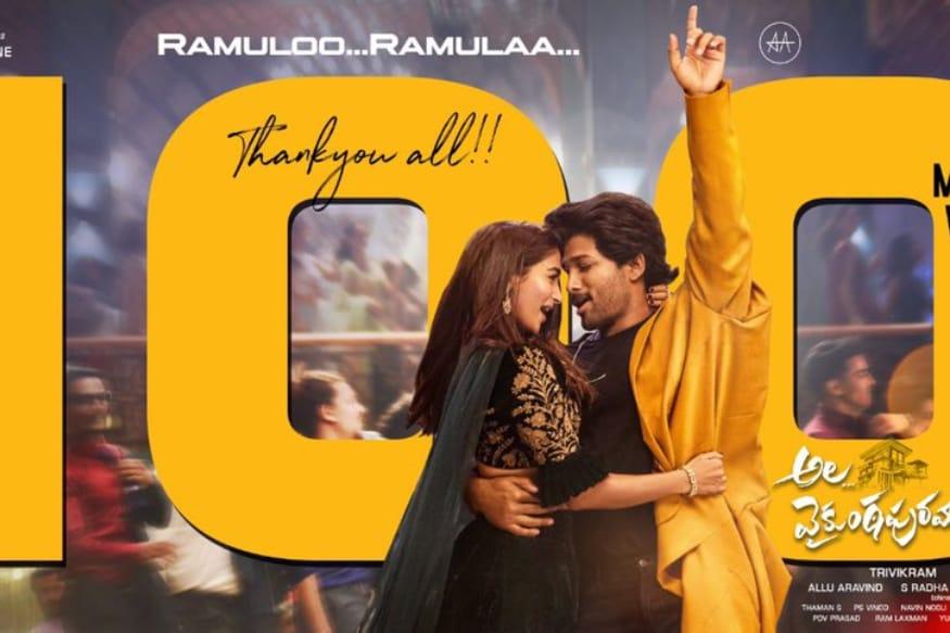 Allu Arjun creates another record and his Ramuloo Ramulaa song reached 100 million mark in You Tube pk అల్లు అర్జున్, త్రివిక్రమ్ శ్రీనివాస్ కాంబినేషన్లో వస్తున్న సినిమా అల వైకుంఠపురములో. ఈ సినిమాపై అంచనాలు ఎలా ఉన్నాయో ప్రత్యేకంగా చెప్పనక్కర్లేదు. ఇక ఈ చిత్రంలోని పాటలు కూడా ఛార్ట్ బస్టర్స్ అయ్యాయి. allu arjun ramulo ramula records,ramulo ramula creates records,ramulo ramula song,ramulo ramula,ramuloo ramulaa,ramuloo ramula,ramulo ramula dj song,ramulo ramula full song,ramulo ramulaa song,ramuloo ramulaa song,ramuloo ramulaa full song,ramulo ramula dj,ramulo ramula copy,ramulo raamula,ramulo ramulaa,ramulo ramula promo,ramulo ramula troll,ramulo ramula 3d song,ramulo ramula teaser,lyrics ramulo ramula,ramulo ramula lyrics,ramulo ramula 8d song,ramulo ramulaa dj,Samajavaragamana becomes the most liked telugu song on youtube and allu arjun shares a pic on instagram,samajavaragamana most liked song,allu arjun,allu arjun twitter,allu arjun instagram,allu arjun facebook,allu arjun samajavaragamana song,allu arjun ala vaikuntapuramlo,allu arjun ala vaikuntapurramuloo,allu arjun pooja hegde,allu arjun samajavaragamana song youtube,telugu cinema,అల్లు అర్జున్,అల్లు అర్జున్ అల వైకుంఠపురములో,తెలుగు సినిమా,అల్లు అర్జున్ సామజవరగమన సాంగ్ యూ ట్యూబ్,అల్లు అర్జున్ పూజా హెగ్డే,రాములో రాములా,