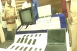 Video : విజయవాడలో భారీ క్రికెట్ బెట్టింగ్ ముఠా..