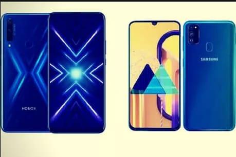 Honor 9X or Samsung M30s: హానర్ 9ఎక్స్ లేదా సాంసంగ్ ఎం30ఎస్... ఏది మంచి ఫోన్ తెలుసుకోండి