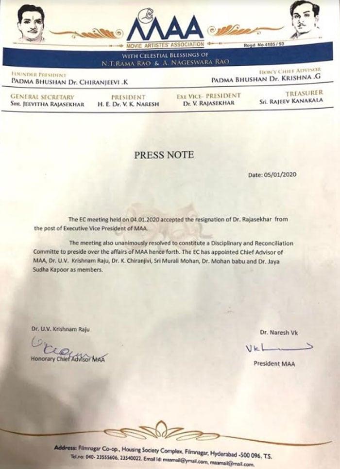 movie artist association accept hero rajasekhar resignation