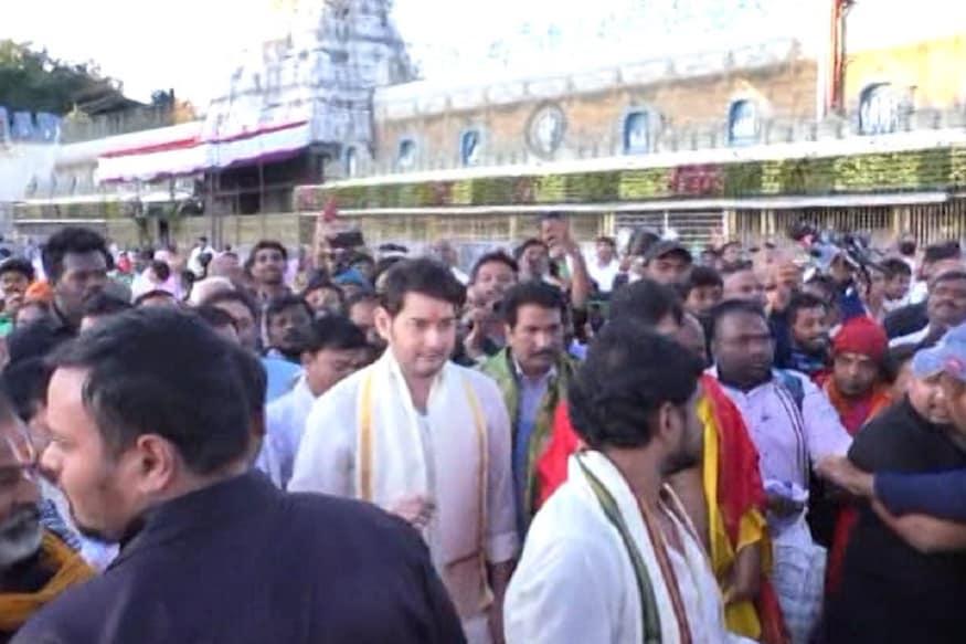 తిరుమల శ్రీవారి సన్నిధిలో సూపర్ స్టార్ మహేష్ బాబు, అనిల్ రావిపూడి (Twitter/Photo)