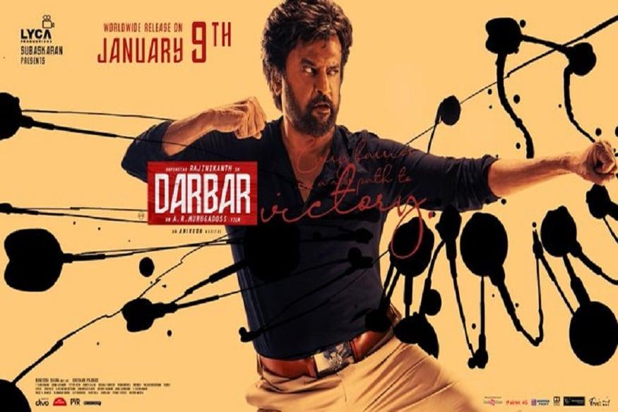 Darbar movie piracy version telecast in a Channel in Tamil Nadu and case filed by Lyca Productions pk రజినీకాంత్ హీరోగా మురుగదాస్ తెరకెక్కించిన యాక్షన్ ఎంటర్టైనర్ దర్బార్. ఈ సినిమా సంక్రాంతి కానుకగా జనవరి 9న విడుదలైంది. Darbar movie piracy,Darbar movie piracy version,Darbar movie piracy rajinikanth,Darbar movie,Darbar movie collections,rajinikanth darbar movie,telugu cinema,దర్బార్,దర్బార్ సినిమా,దర్బార్ పైరసీ,దర్బార్ పైరసీ వర్షన్ టీవీలో
