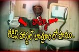 Video: వామ్మో.. లేడీస్ హాస్టల్ బాత్రూం లో పాము..